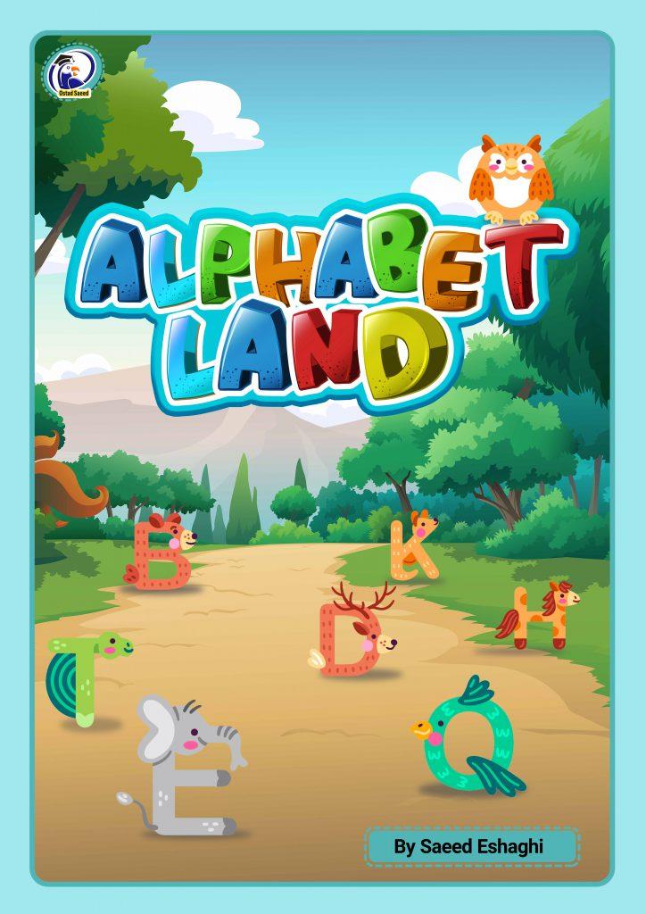 alphabet-land-front-cover