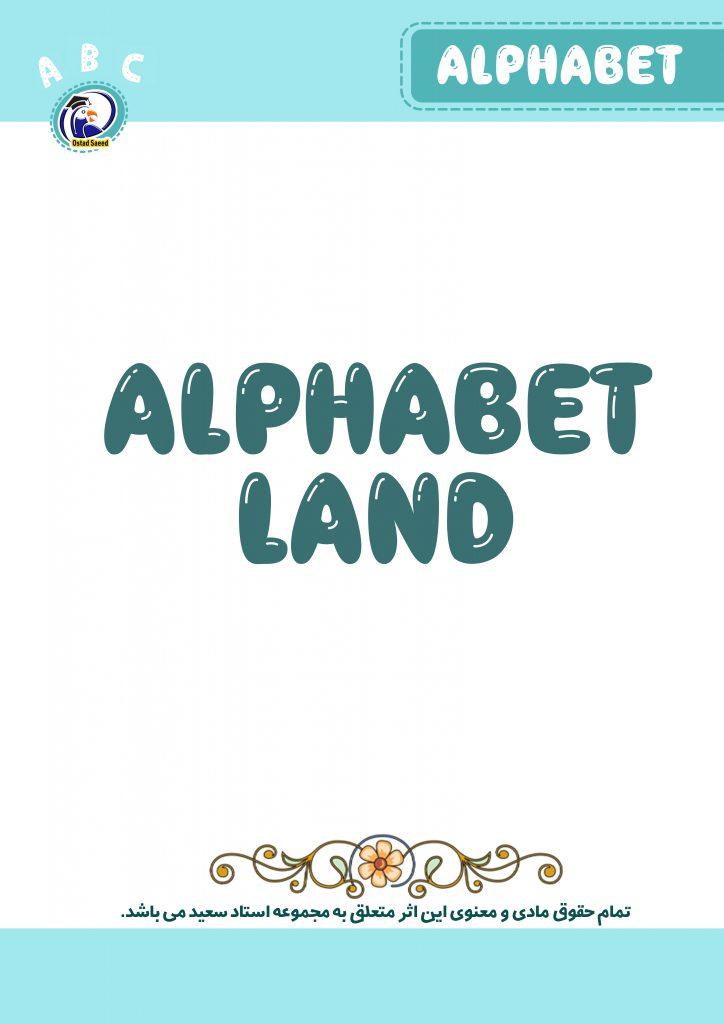 alphabet-land-title